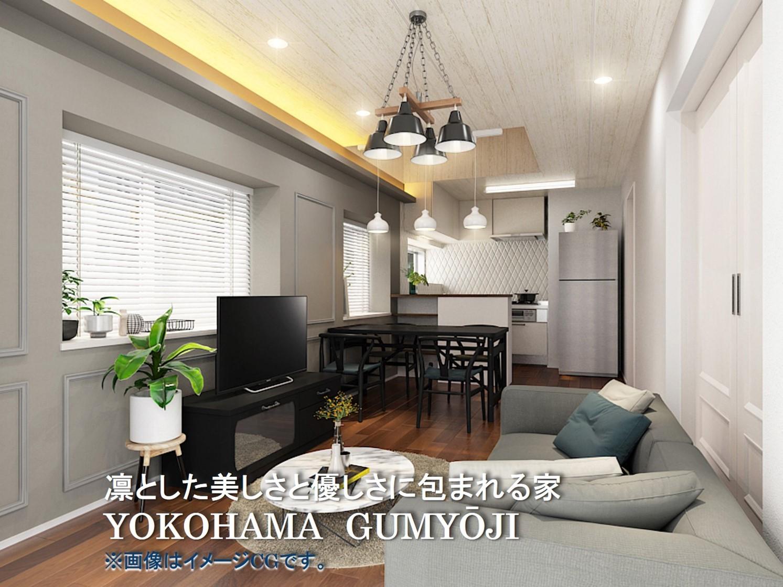 凛とした美しさと優しさに包まれる家 弘明寺 YOKOHAMA GUMYŌJI
