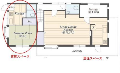 横浜市青葉区若草台(青葉台) 2階間取図