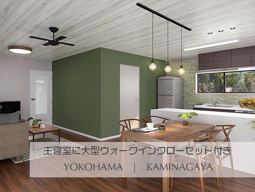 マスターベッドルーム+WICで日常を癒やす家|Re:Real Design NOBACHO